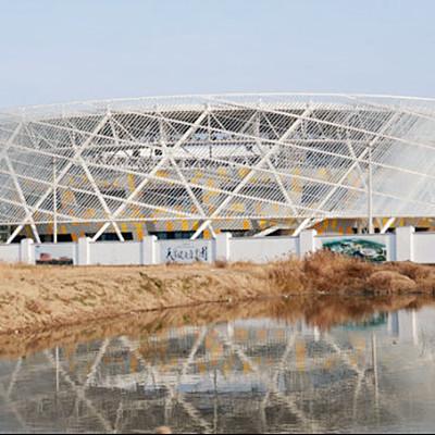 天津国际网球中心