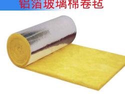 玻璃棉卷毡耐火限度到底怎么样?